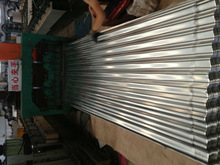 aluminium corrugated metal roofing sheets price