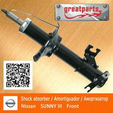 GAS/OIL Filled Front RH shock absorber For NISSAN AD WAGON/AD RESORT/AD VAN/WINGROAD OEM 5430252C02