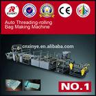 Automatic Plastic PE Rolling Garbage Bag Making Machine
