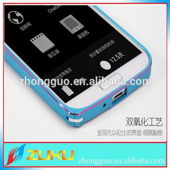 2014 Shenzhen aluminum for s4 mini case