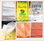 25kg,50kg offset printing fertilizer plastic bags ,fertilizer pp woven bag ,fertilizer woven bag for sale