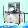2014 KH-280 Automatic Transparent Film Packing Machine