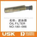 Substituir: motosserra stihl ms 170/180 motor peças de reposição do filtro de óleo