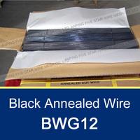 12 Gauge Black Annealed Wire/Black Binding Wire