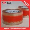Logo Advertising Branded Tape Bag Sealing Tape