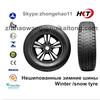Winter snow tyre/tires -FOMAN 235/60R18 225/50r17 225/65r17 185r14c 175R13C 215/70R16