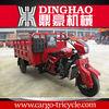motorcycles 3 wheel tricycle spare parts/motos triciclos de carga