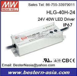 HLG-40H-24 Meanwell 24v 40W led driver 0-10v dimming