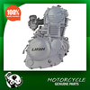 Lifan 250cc Air Cooled Four Stroke Engine for Off Road Motorcycle