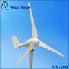 100w12v/24v mini low rpm small wind turbine generator for street lights