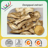 free sample for test KOF-K HACCP certified supplier large supplement pure natural extract ligustilide chinese angelica root