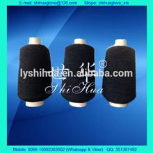 polyester spandex yarn