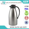 2014 new produc s/s vacuum jug pot