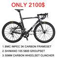 nuevo 2014 las bicicletas de carretera bicicleta de ciclismo bmc con 5800 groupset bicicleta de carbono total