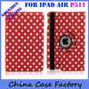 Samll Order Accept!! Rotating Switch Case Cover For iPad 4