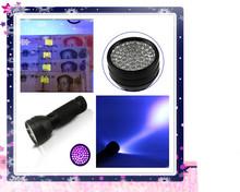 2014 super deals 51 LED small UV light