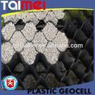 Plastic gravel stabilizer/soil stabiliser geocell/grass soil geocell for retaining wall