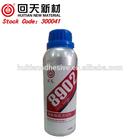 Activator for Polyurethane PU Adhesive Sealant