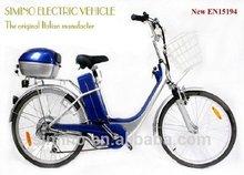 simino Economic cheap electric bike for sale 500w electric bicycle