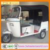 2014 newest design KW150cc smart three wheel cheap trike for sale