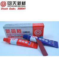 Huitian Acrylic AB Glue Adhesive Sealant