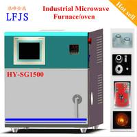 2014 new long use life industrial microwave Zirconia sintering furnace