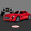 RC Cars Racing Manufacture 1:22 Scale 4 Channel R/C Car R20957