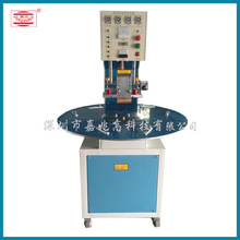 Multi-working position welding&cutting machine