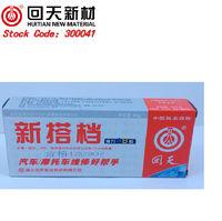 Huitian Automobile Blue Gasket Maker Sealant