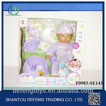 Top brand design 2014 women baby doll