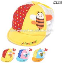 2014 spring new arrival child lovely animal sun hats baby Peaked cap Visor hats baseball cap lovely Bee Shaped MZ1295