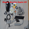 80cc Gasoline Engine Kit, 70cc Bicycle Engine Kit