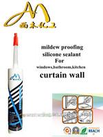 Mildew Proofing glass glue