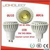 CRI>80 cree led mr16 cob 5w led light 12 volt bulb 12v mr16 led dimmable mr16 led driver