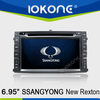 7inch HD Touch Screen In Dash GPS navigator Car dvd player for SSANGYONG New Rexton
