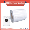 Refrigerator Washer Parts White Color Coated Metal Sheet