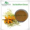 seabuckthorn fruit p.e./seabuckthorn extract powder./seabuckthorn fruit extract powder