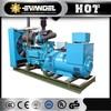 China Yuchai High Power 220kW/275kVA Marine Diesel Generator