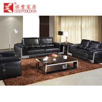 2015 china furniture sofa