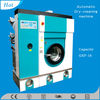 Durable full closed 16kg laundry used dry cleaning machine