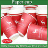 Custom printed wrapped paper cup paper material(FPDSE)