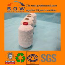 rubber elastic yarn 52# 63# 75# 80# 90# 100# 110# covered polyester DTY for bulk wholesale socks hot export to Kazakhstan textil