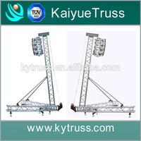 Aluminum line array speaker truss,speaker truss tower,speaker lift truss