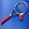wholesale brand name tennis rackets