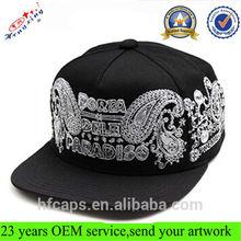 Wholesale Custom Full Logo 5 Panel Short Brim Baby Hat Snapback Cap