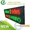 Hidly factory Programmable LED display,Programmable led sign,LED message board