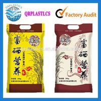 vaccum plastic rice bag