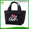 New Arrival 2014 Wholesale YIwu Eco Black Shopping Bags