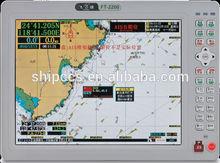 Marine AIS (Automatic Identification System) Class-B (12.1-inch)