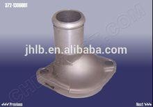 SEAT - THERMOSTAT CHERY QQ3 20-372-1306001 AUTO